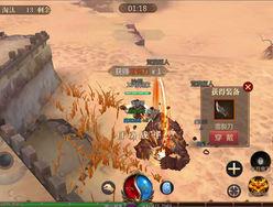 荒漠演习玩法解读 都有哪些细节需注意