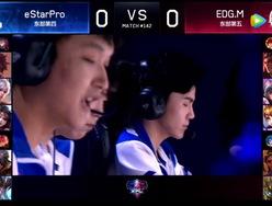 EDGM对eStarPro比赛中学到的套路,熟练掌握上分轻松